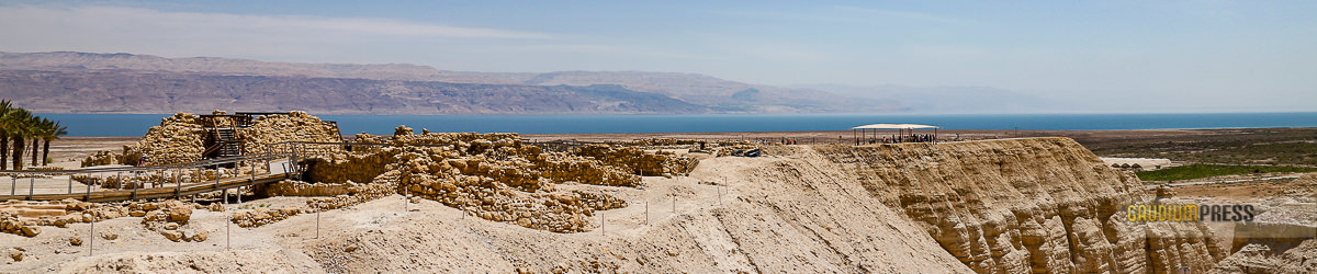 qumram - q'umram - dead sea scrolls - Israel